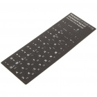 Matte 47-Key Keyboard Stickers (Korean/Random Color)