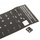 Matte 48-Key Keyboard Stickers - Black (Spanish)