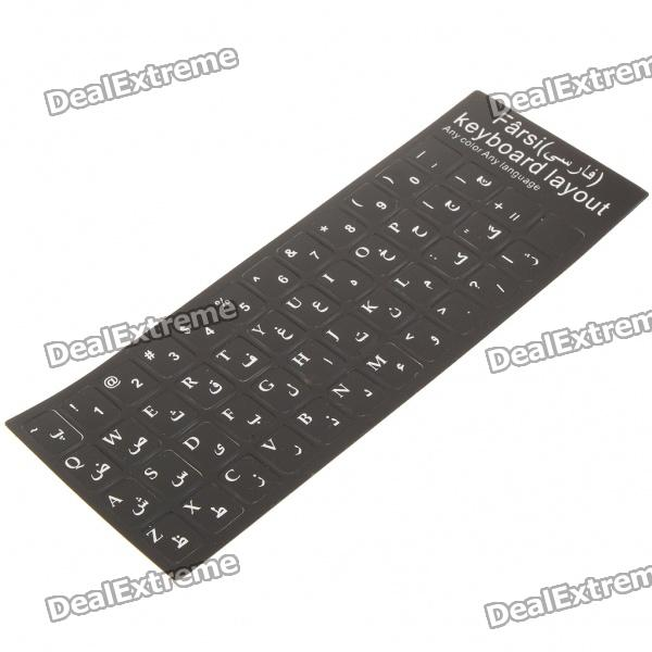 Matte 48-Key Keyboard Stickers - Schwarz (Persisch)