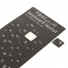 Matte 48-Key Keyboard Stickers - Black (Persian)