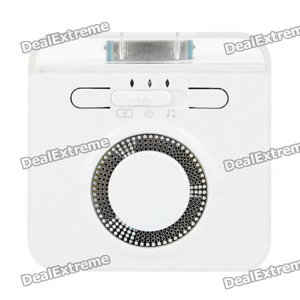 2-in-1 USB Rechargeable 1900mAh Battery Charger + Speaker for iPhone 4 - White