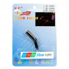 Mini Car Red Laser Decorative Lamp (DC 12V)