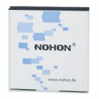 NOHON Replacement 3.7V 1350mAh Battery for Samsung i9000 + More