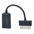 30-Pin to USB Female OTG Cable for Samsung Galaxy Tab 10.1 P7500/P7510 (6CM-Length)