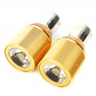 1157 3W 6500K 110-Lumen 1-5050 SMD LED White Light Car Reversing/Turning Lamps (DC 12~24V/Pair)