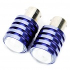 1156 3W 6500K 110-Lumen 1-5050 SMDLED White Light Car Reversing/Turning Lamps (DC 12V/Pair)