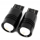 T20 6W 6500K 180-Lumen 2-5050 SMD LED Convex Lens White Light Car Lamps (DC 12~24V/Pair)