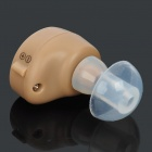 Wireless Hearing Aid Sound Amplifier - Khaki (1 x AG3)