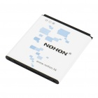 NOHON Replacement 3.7V 1500mAh Battery for Sony Ericsson Xperia Arc LT15i/X12