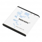 NOHON Replacement 3.7V 1500mAh Battery for Sony Ericsson Xperia Neo MT15i/Xperia Pro MK15i