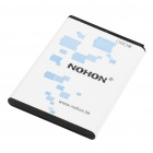 NOHON Replacement 3.7V 1700mAh Battery for Samsung i9100/Galaxy S2