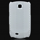 Mesh Protective ABS Back Case for Samsung Galaxy Mini S5570 - White