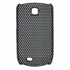 Mesh Protective ABS Back Case for Samsung Galaxy Mini S5570 - Black