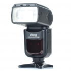 "SP-690 Universal 2.0"" LCD Flash Speedlite Speedlight for Canon/Nikon DSLR (4xAA)"