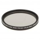 Nicna 58mm Slim Multi-Coated MC CPL Polarizing PL Filter - Black