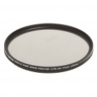 Nicna 77mm Slim Multi-Coated MC CPL Polarizing PL Filter - Black