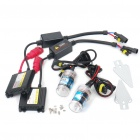 H11 35W 10000K White Light Xenon HID Headlamps (DC 12V/Pair)