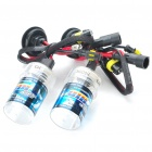 H3 35W 8000K White Light Xenon HID Headlamps (DC 12V/Pair)