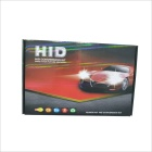 H4 H/L 35W 8000K White Light Xenon HID Headlamps (DC 12V/Pair)