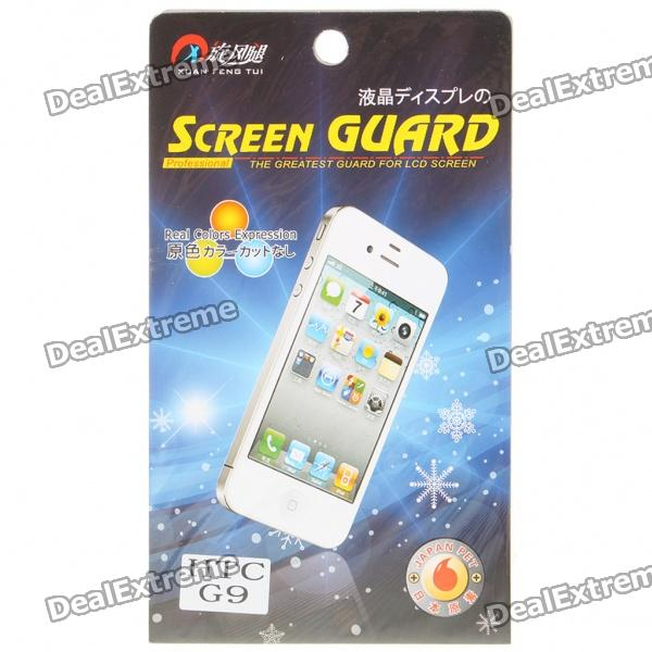 Screen Protector/Guards with Cleaning Cloth for HTC G9 matte screen protector guards with cleaning cloth for htc g10