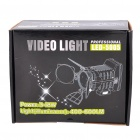 4-LED White Video Light for Camera/Camcorder - Silver Grey