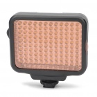 6500K 450LM 120-LED White Light Video Lamp with Filters for Camera/Camcorder