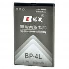 BP-4L Replacement 3.7V 1650mAh Battery Pack for Nokia E61i/N97/E55 /E71 /E73 / E6-00 / 6760s / 6790s