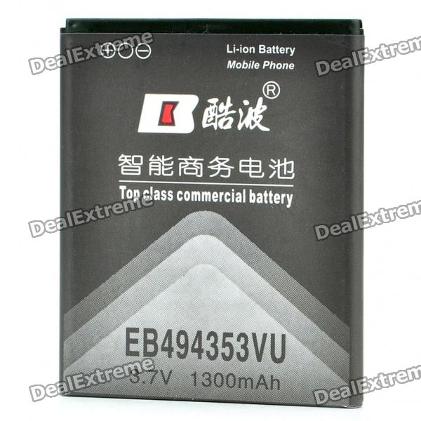 Replacement 3.7V 1300mAh Battery Pack for Samsung S5750E/S7230E/I559/S5570/C6712
