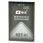 Replacement 3.7V 1600mAh Battery for Sony Ericsson X1 / X2 / Xperia X10i + More