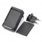 3.7V 1500mAh Battery + Battery Charging Station + EU Adapter for HTC Desire S/G12/Incredible S/G11