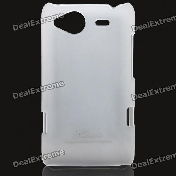 Protective Matte Frosted Back Case for HTC G15 - White matte protective pe back case for htc one x s720e red