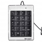 HYUNDAI USB Wired 19-Key Business Numeric Keypad for Laptop/PC - Black + Silver (120cm-Cable)
