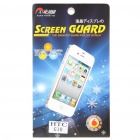 Protective Clear Screen Protector Guard Film with Cleaning Cloth for HTC G10