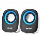 SAST USB Powered 2 x 3W Mini Speakers w / Volume Control - Weiß + Blau + Schwarz (3,5 mm Audio-Klinke)