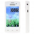 "N500 3.2"" Touch Screen Dual SIM Quadband TV Cellphone w/ JAVA + FM - White"