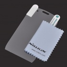 Screen Protector/Guards with Cleaning Cloth for Huawei U8520