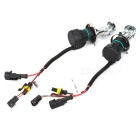 H4 Hi/Lo 35W 6000K 3200LM White Light Xenon HID Headlamps (DC 12V/Pair)