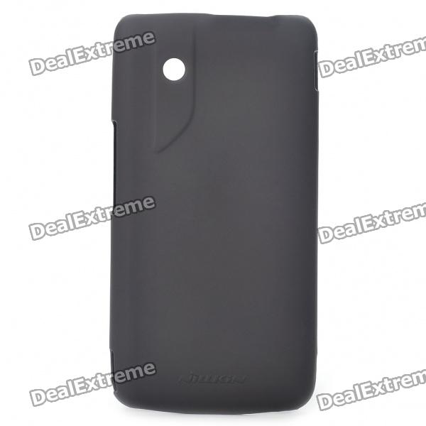 NILLKIN Protective PC Back Case with Screen Protector Film for ZTE V880 - Chocolate Color