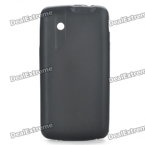 NILLKIN Protective Matte Frosted Soft TPU Case w/ Screen Protector + Cleaner for ZTE V880 - Black
