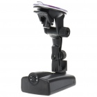 2-in-1 3.0MP CMOS Car DVR Camera + Radar Detector w/ 4-IR LED Night Vision / TF / Mini USB(DC 12V)