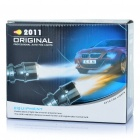 55W 3000K 1100-Lumen 1-Halogen Warm White Light Car Fog Lamp (DC 12V)