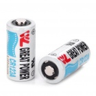 Non-Rechargeable 3.0V 800mAh CR123A Battery (Pair)