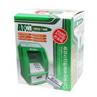 Cute Hi-Tech Mini ATM Coin Bank (with Card and LCD)