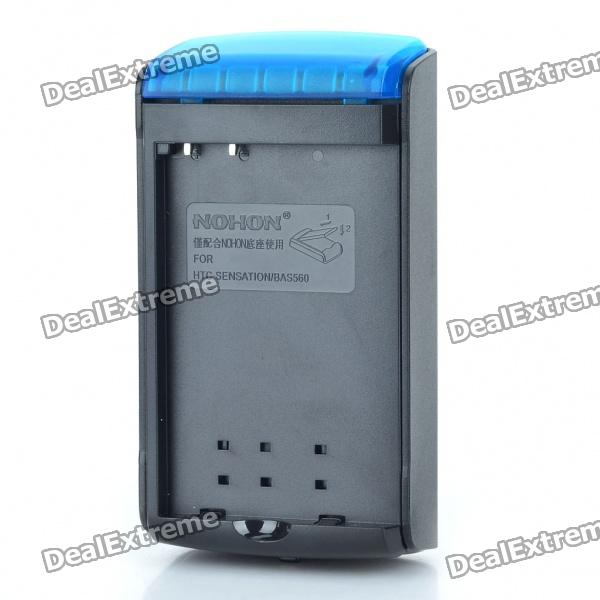 NOHON Compact Battery Charger for HTC G14 / HTC EVO 3D / Mytouch 4G Slide - Black