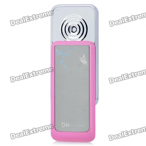 Portable Nano Moisturizing Facial Mist Spray - Random Color (4 x AAA)