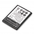 3.7V/1500mAh Rechargeable Battery for Samsung Galaxy Y/S 5360 - Black
