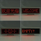 Programmable Scrolling LED Name/Message/Advertising Tag Badge - Red Light