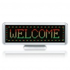 Programmable Scrolling LED Name/Message/Advertising Tag Badge - Red/Yellow/Green Light