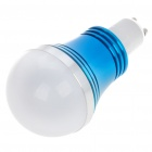 GU10 5W 5-LED 400-450LM 6000-7000K White Light Bulb (85-265v)