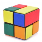 New 222B Bandaged Magic Cube Puzzle Game Toy - Black Base